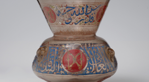 8 - Lampe de mosquée